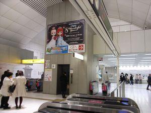 画像:元町・中華街駅